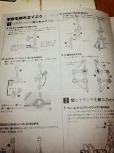 No I don't read Japanese